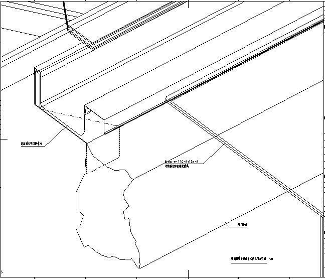 玻璃幕墙接顶部排水沟三维大样图