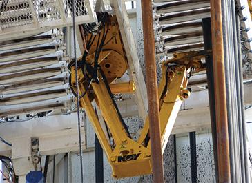 钻井自动化、智能化、大趋势培训讲义PPT-04钻机自动化设备