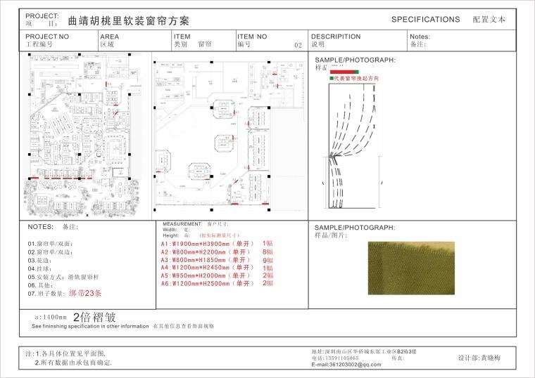 [云南]曲靖胡桃里音乐餐厅室内软装配套方案