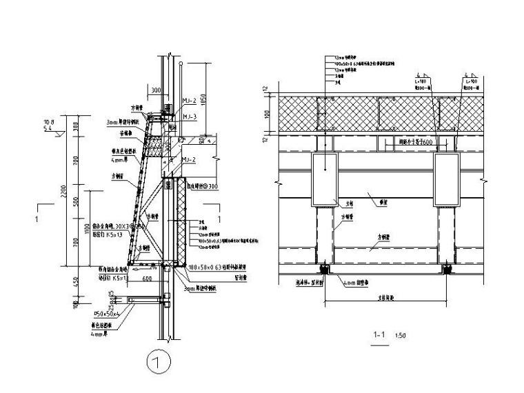 研发中心管理大楼幕墙图纸_半隐框玻璃幕墙-幕墙大样图1