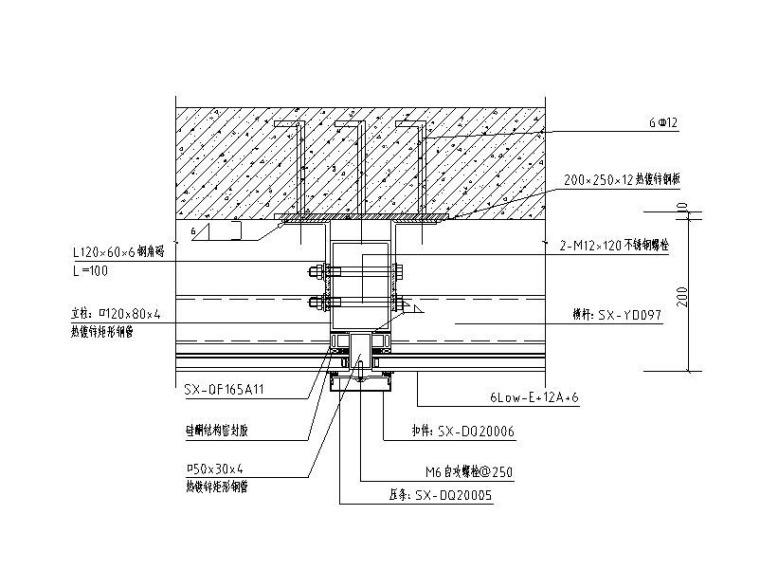 研发中心管理大楼幕墙图纸_半隐框玻璃幕墙-玻璃横剖节点大样