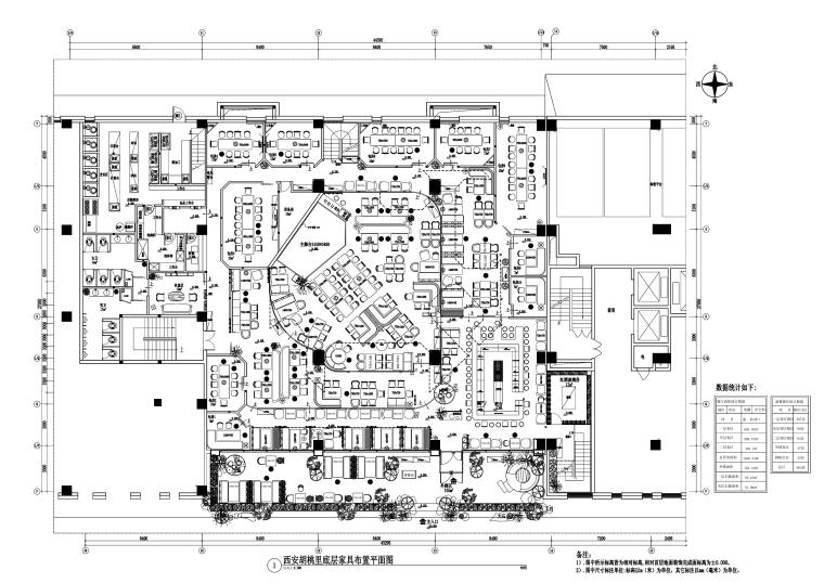 [陕西]西安胡桃里音乐餐厅施工图(PDF版)