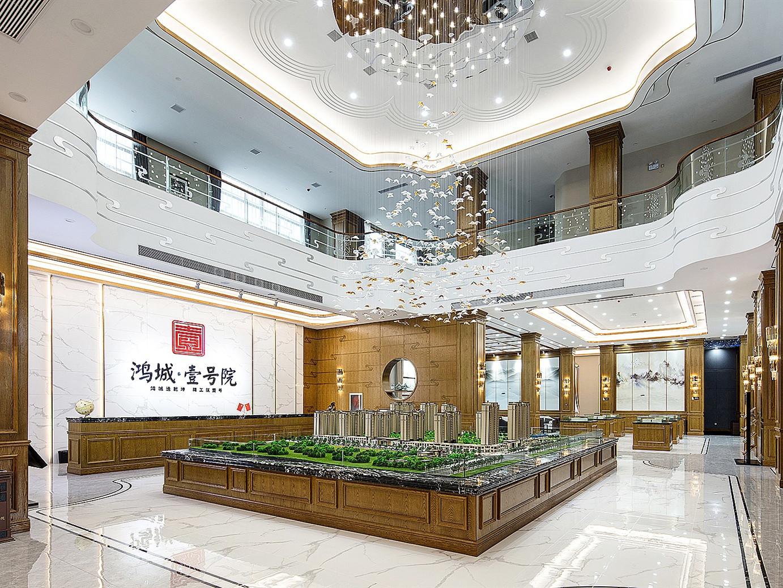 鸿城壹号院营销中心