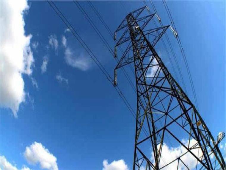 电力设施安装企业造价员培训造价预算