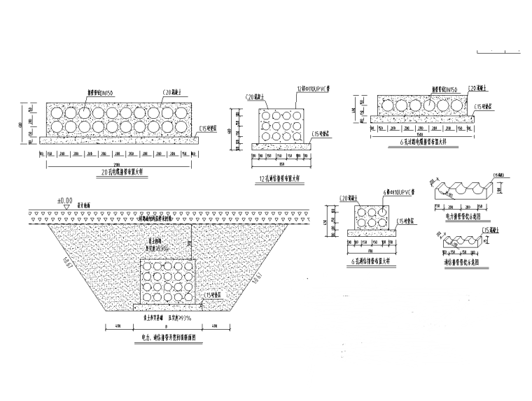 广东大桥工程电气施工图(建筑结构水暖)
