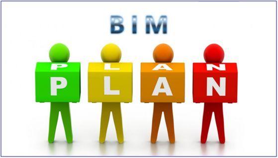 一个完整的项目级BIM应用计划应该包含哪些
