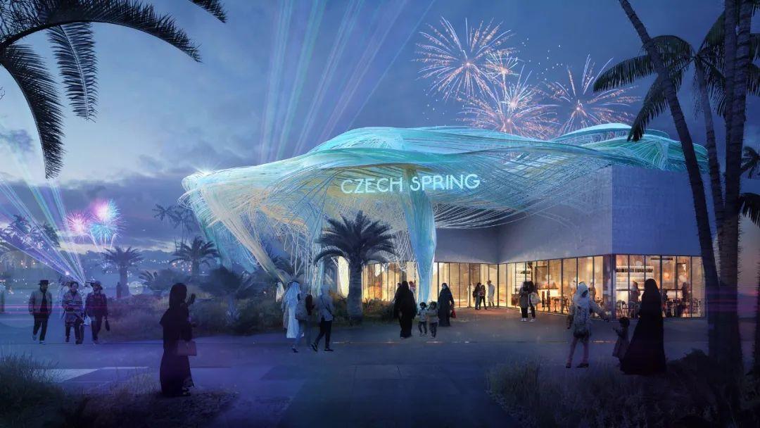 2020年迪拜世博会捷克馆