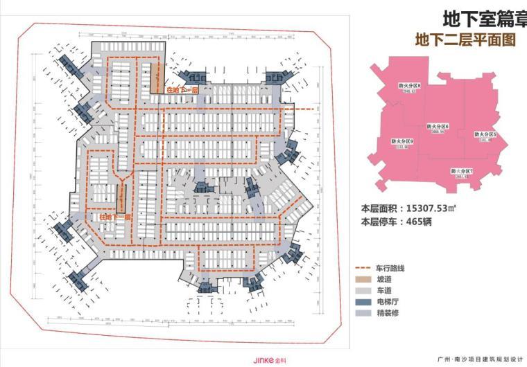 [广东]滨海江景现代住宅高层建筑方案设计-地下二层平面图