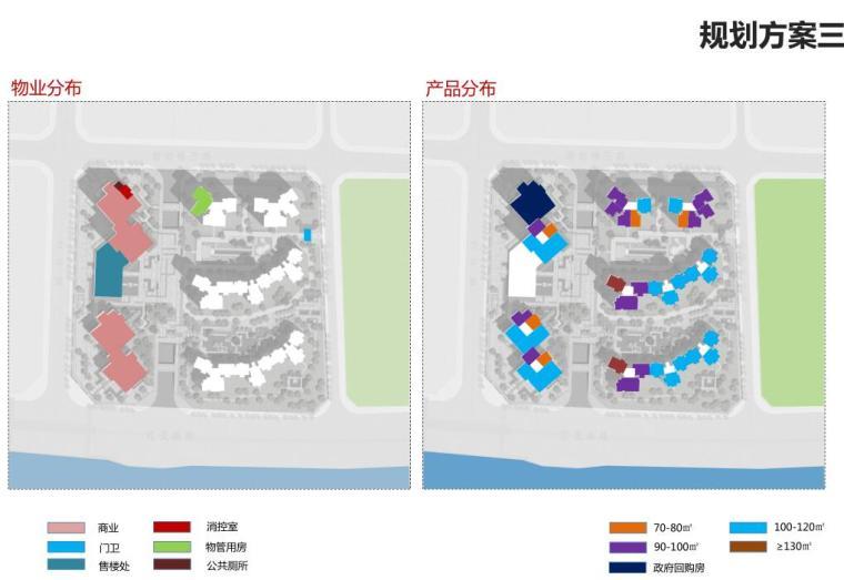 [广东]滨海江景现代住宅高层建筑方案设计-物业分布