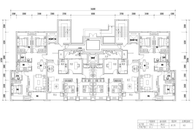 宝龙住宅标准户型设计 (8)