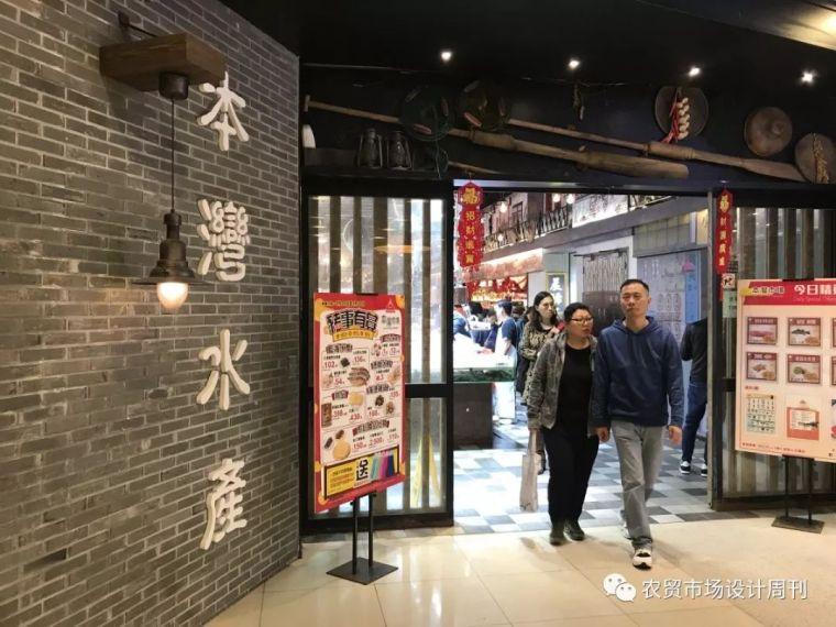 历经多次疫情的香港,菜市场如何升级转型?_16
