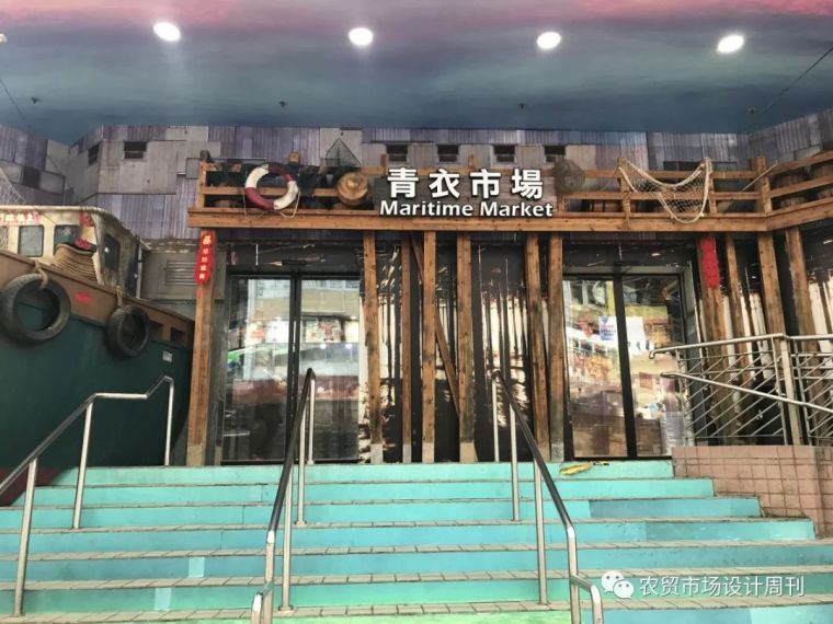 历经多次疫情的香港,菜市场如何升级转型?_19