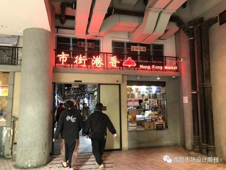 历经多次疫情的香港,菜市场如何升级转型?_25