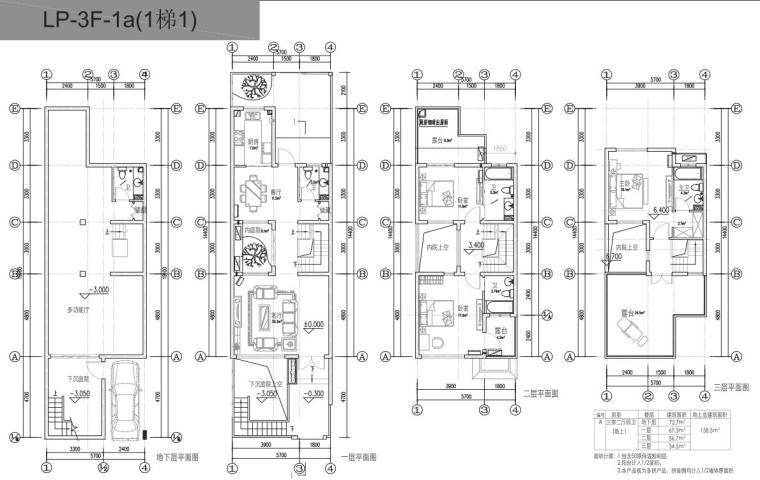 联排别墅户型设计(PDF+38页)