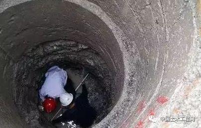 人工挖孔桩施工中,几个特殊问题的应对技巧