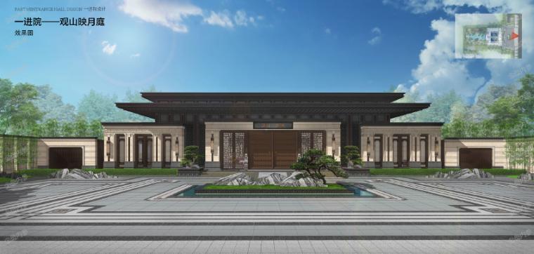 [福建]新中式顶级豪宅景观深化设计方案
