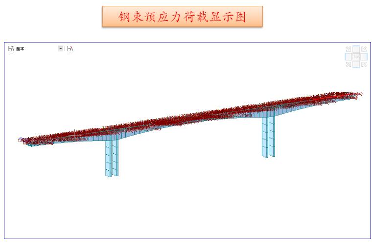 悬臂法连续刚构midas建模全程案例,很详_55