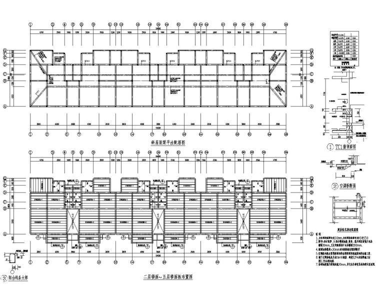 五层住宅楼砖混结构施工图(CAD)