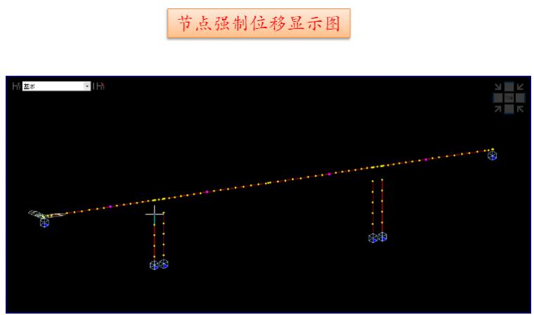 悬臂法连续刚构midas建模全程案例,很详_59