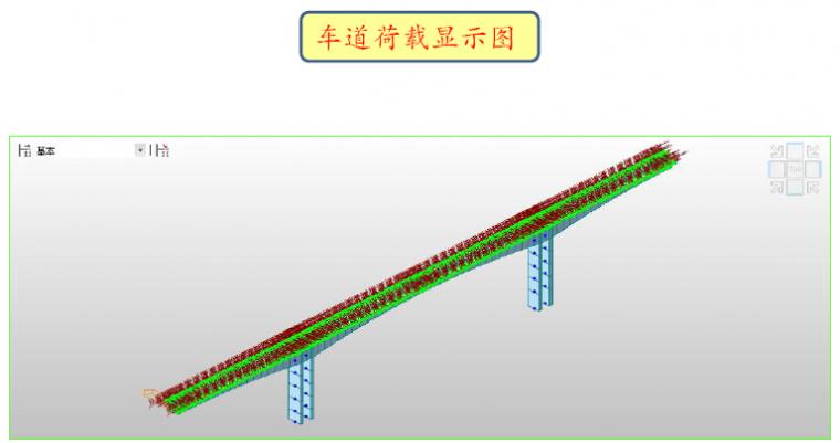 悬臂法连续刚构midas建模全程案例,很详_64