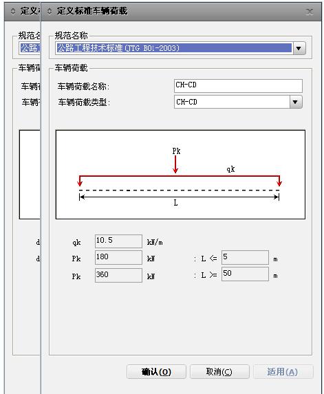 悬臂法连续刚构midas建模全程案例,很详_67