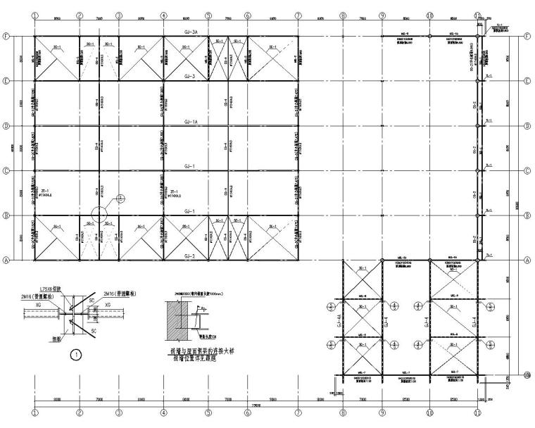 大型二层钢结构汽车4s店施工图(CAD)
