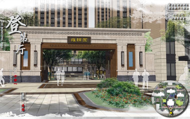 [江苏]江南园林风格新中式居住区景观方案