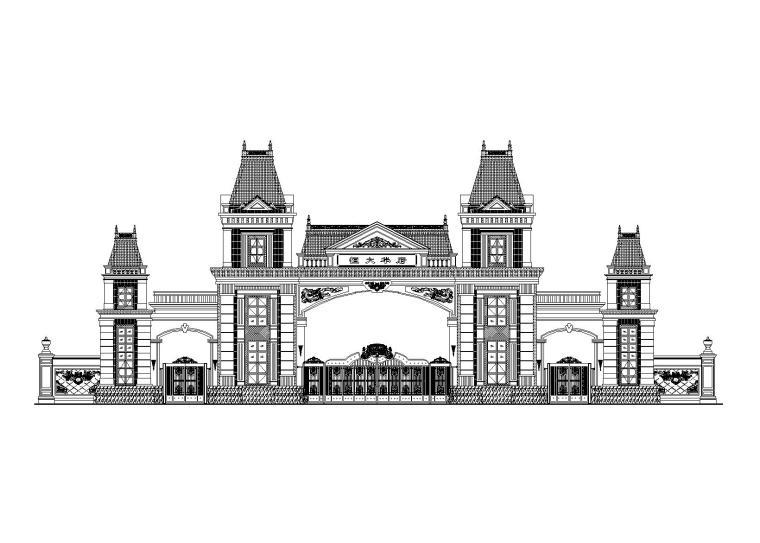 眉山恒大悦府主大门建筑施工图设计(CAD)