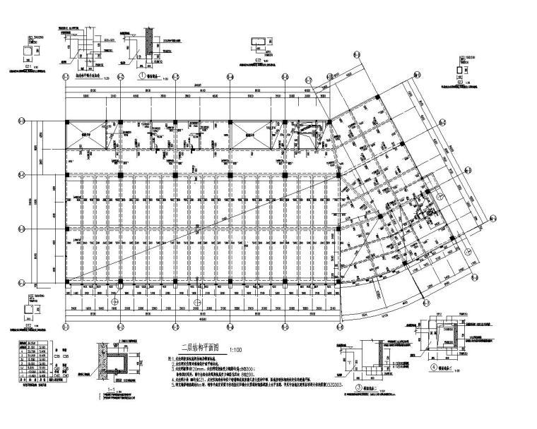 全套四层体育馆框架结构施工图(CAD)