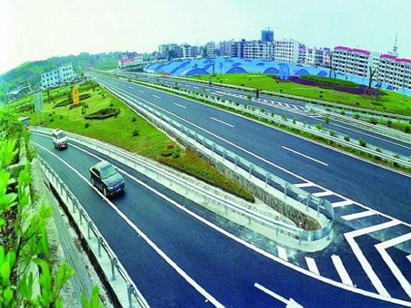 高速公路管理基础知识PPT讲义(84页)