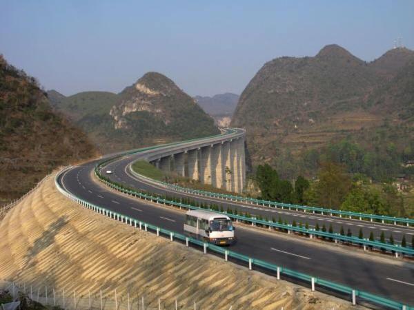 高速公路收费管理PPT讲解(64页)