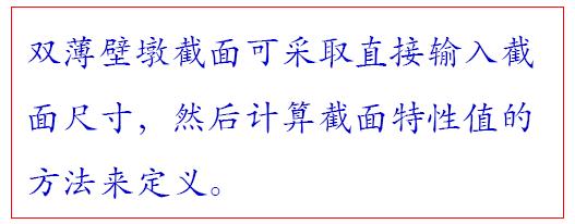 悬臂法连续刚构midas建模全程案例,很详_25