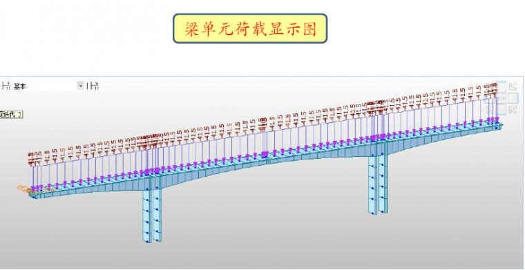 悬臂法连续刚构midas建模全程案例,很详_51
