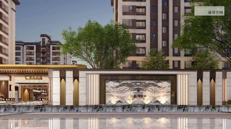 [山东]济南皇家御花园风格展示区深化方案