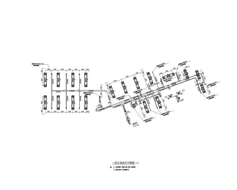 产业园区空调通风及防排烟设计暖通施工图