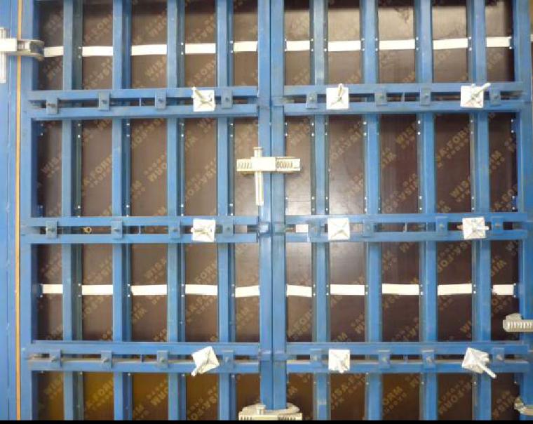 新型模板及脚手架技术培训讲义PPT(347页)-13钢框、几字型梁、胶合板墙模板
