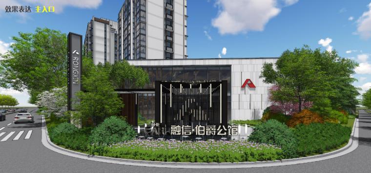 [上海]现代简约时尚居住社区景观设计方案
