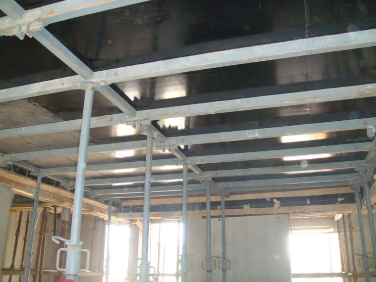 新型模板及脚手架技术培训讲义PPT(347页)-20主次钢梁独立式钢支撑系统