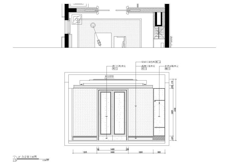 办公室立面图3