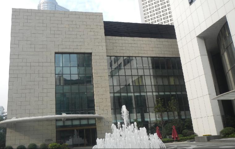 2015年饭店扩建工程鲁班奖复查汇报材料PPT