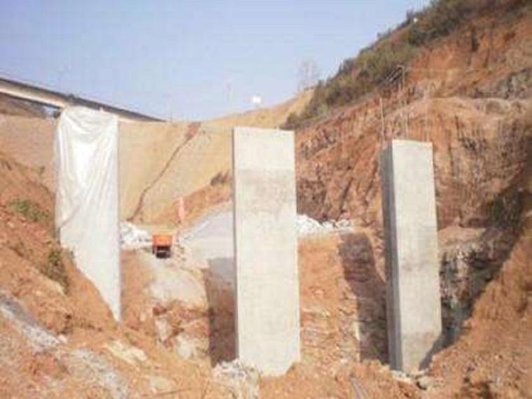 永久边坡支护工程抗滑桩安全施工方案