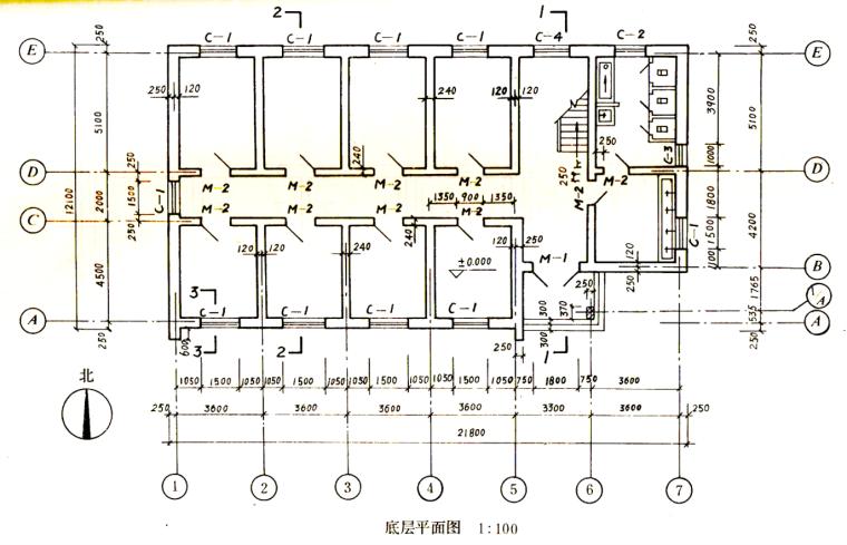 建筑施工测量技术培训讲义PPT(内容详细)-45建筑平面图