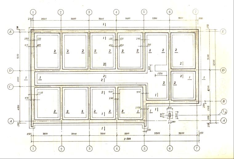 建筑施工测量技术培训讲义PPT(内容详细)-46基础平面图