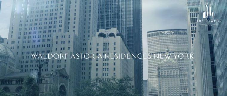 140亿买下纽约地标级酒店,改造成豪宅销售
