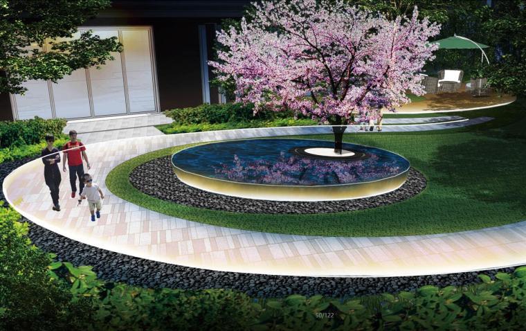 阳光城杭州展示区及大区景观设计方案文