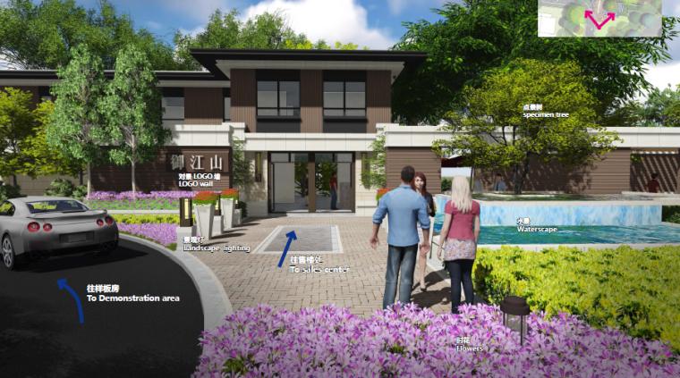 [重庆]现代简洁山地别墅项目景观设计方案