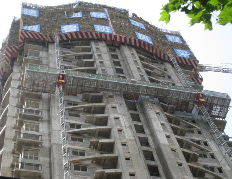 建筑施工工具式脚手架安全技术规范讲义PPT