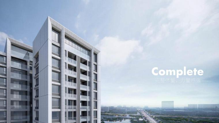华北+华南区常规现代住宅类立面标准化汇总
