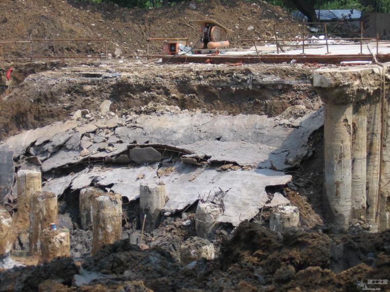 常见基坑支护形式培训讲义PPT(198页)-14局部基坑边坡坍塌