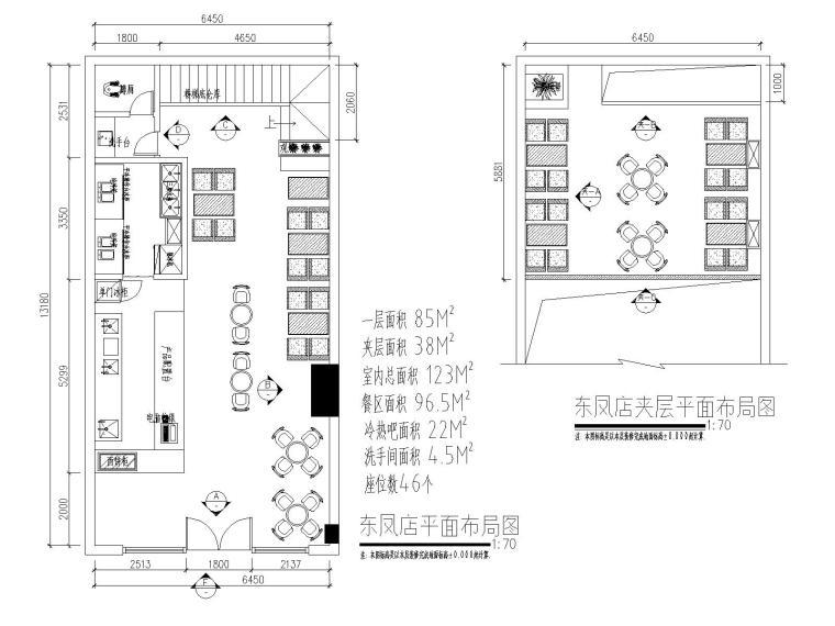 vray渲染手工模型资料下载-尚悦广场淳手工饮品店施工图_效果图_3D